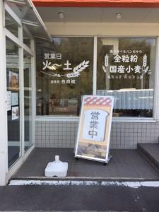 譯代・繧壹s譁ス蟾・蠕悟・逵・image2