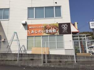 譯代・繧壹s譁ス蟾・蠕悟・逵・image6