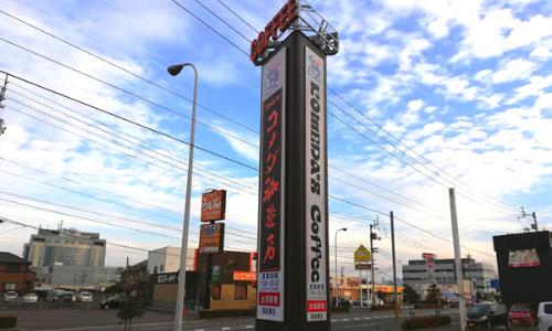 コメダ珈琲店 高松東店 様 2019.02.26施工