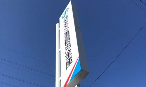 桑名三重信用金庫 ネオポリス支店 様 2019.03.17施工
