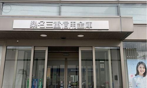 桑名三重信用金庫 羽津支店 様 2019.04.15施工