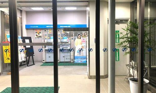 桑名三重信用金庫 弥富南支店 様 2019.04.15施工