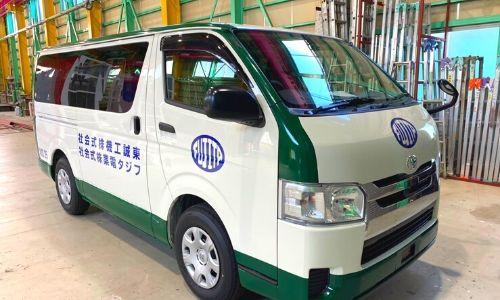 東誠工機株式会社 フジタ電業株式会社 様 2020.04.23施工