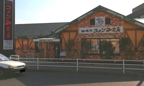 コメダ珈琲店 北九州三郎丸店 様 2019.03.10施工