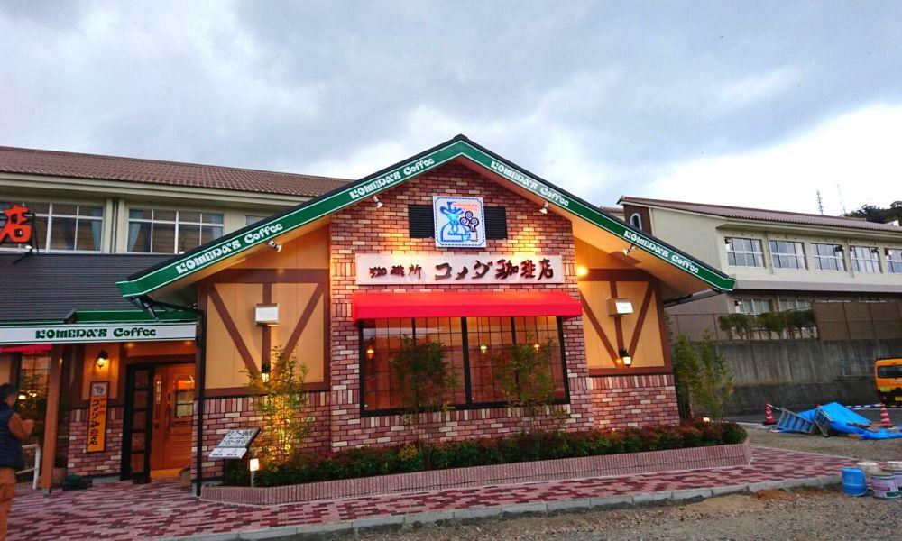 コメダ珈琲店 浜田店 様 2020.05.25施工