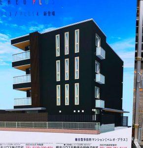 積水ハウス株式会社 エムエムテクノ パース 様 2020.05.25施工