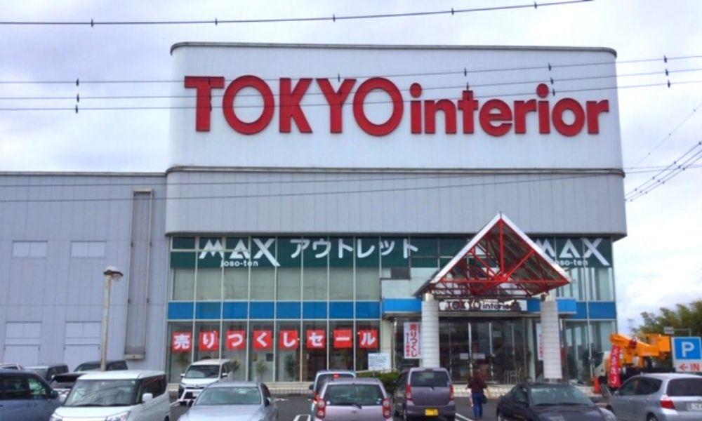 東京インテリア家具アウトレット専門店 MAX常総店 様 2020.06.05施工