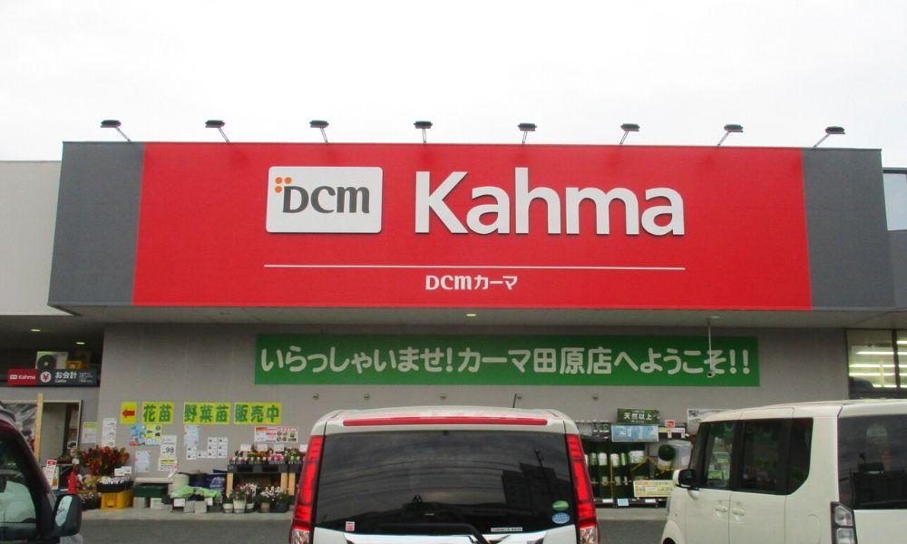 DCMカーマ 田原店 様 2020.06.08施工