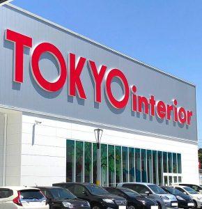 東京インテリア家具 福岡新宮店 様 2018.05.02施工