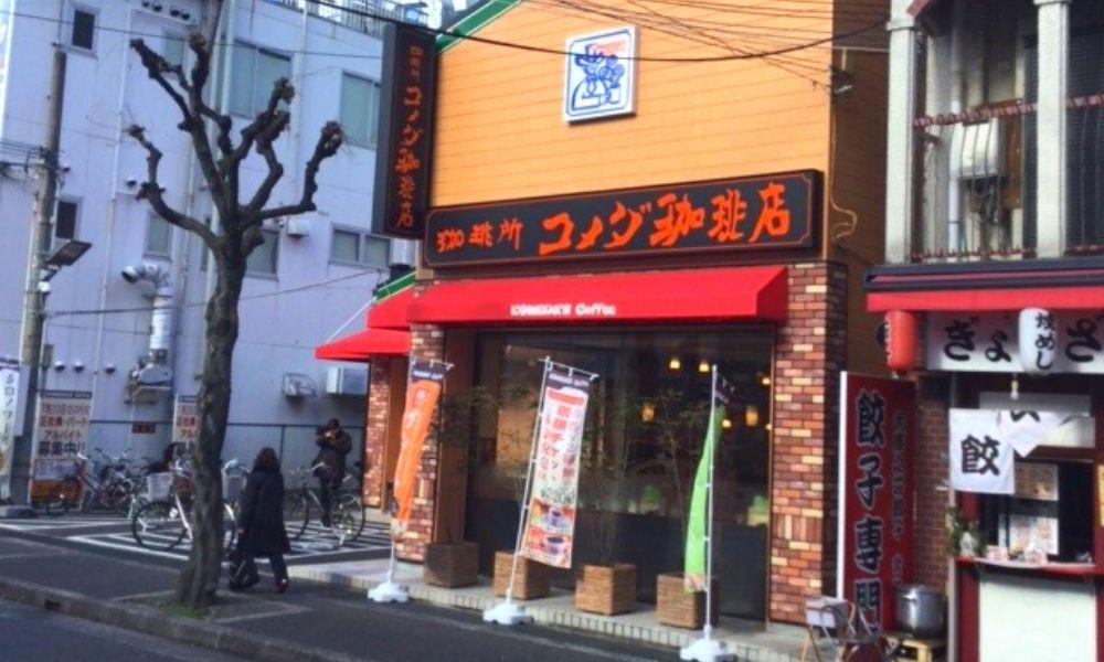 コメダ珈琲店 武庫之荘店 様 2017.01.13施工