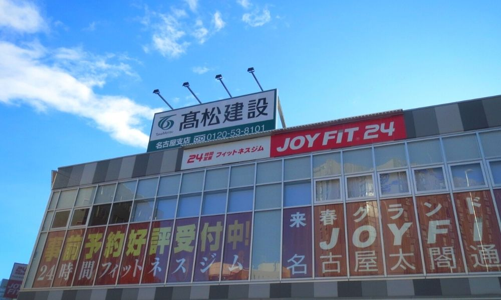 JOYFIT24 名古屋太閤通 様 2018.01.22施工