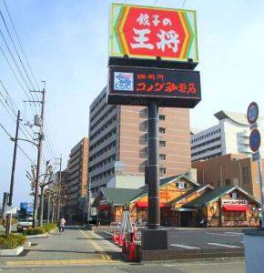 コメダ珈琲店 徳島沖浜店 様 2018.02.16施工