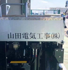 三重いすゞ自動車 山田電気工事株式会社 様 2020.04.27施工