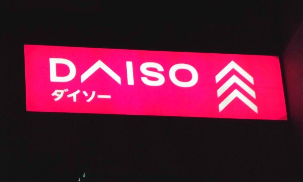 ダイソー イオンモール神戸北店 様 2020.04.23施工