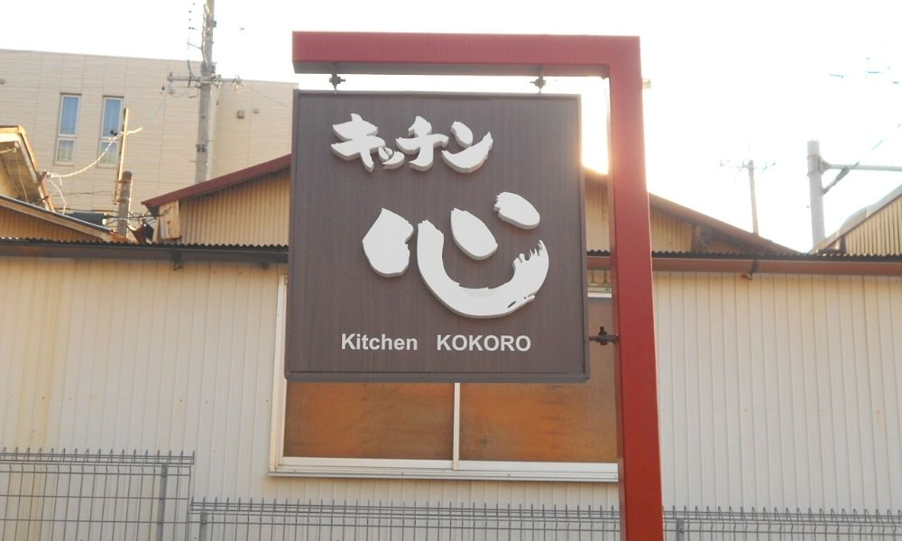 キッチン 心 様 2018.07.19施工