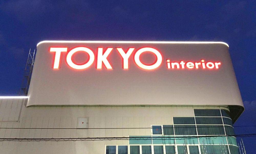 東京インテリア家具 長野店 様 2020.06.26施工