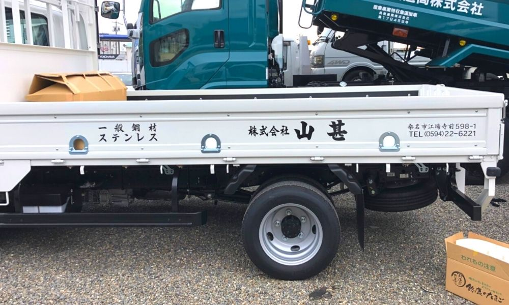 株式会社山甚 様 2020.10.22施工