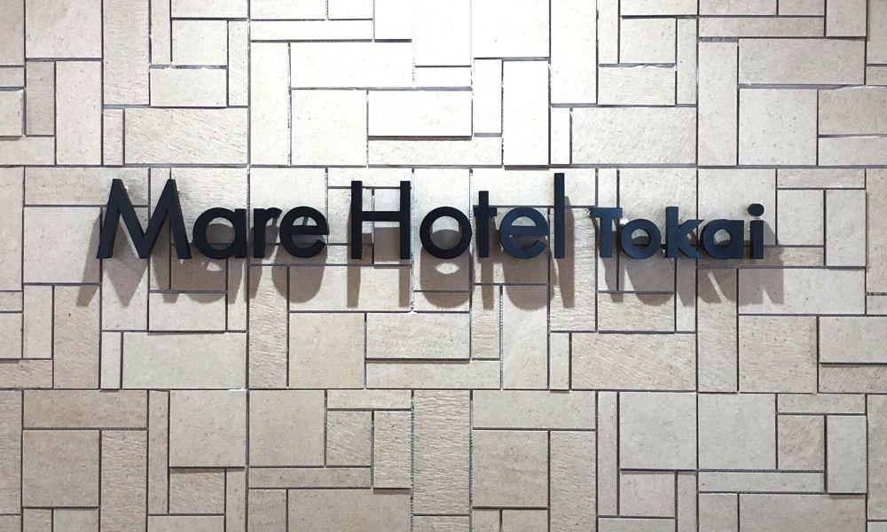 マーレホテル東海 様 2020.05.12施工