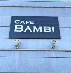 カフェ バンビ 様 2020.12.07施工