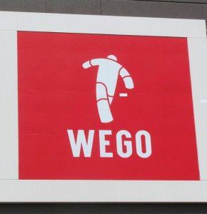 WEGO イオンモール浜松市野店 様 2021.03.25施工