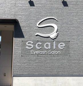 Scale 様 2019.09.06施工