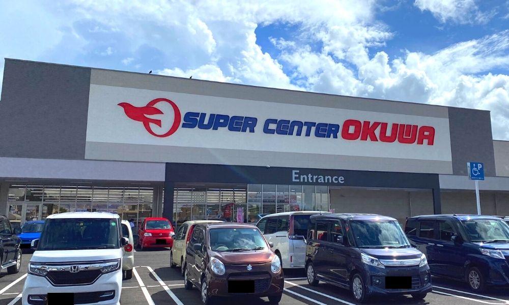 スーパーセンターオークワ 掛川店 様 2020.09.03施工