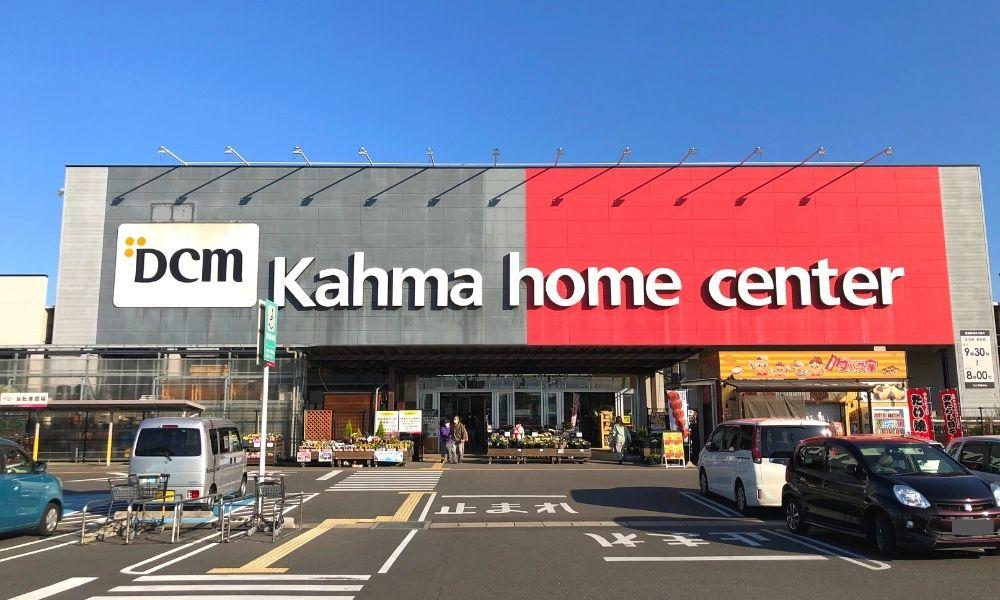 DCMカーマ尾西店 様 2020.12.24施工