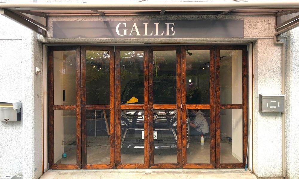 GALLE 様 2020.11.18施工