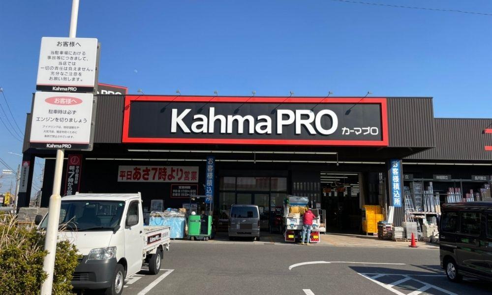 カーマプロ 千音寺店 様 2021.02.26施工
